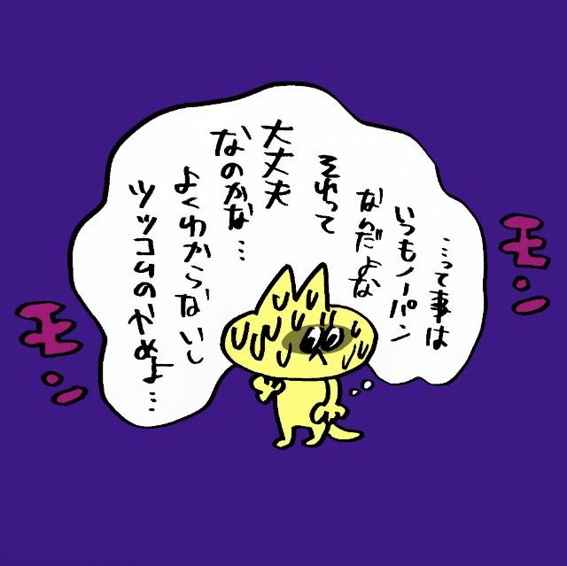 f:id:sushithunder:20180802200214j:image