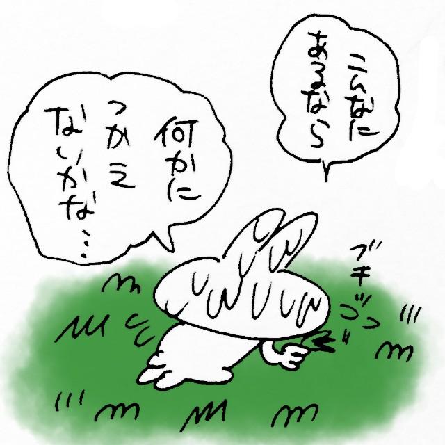 f:id:sushithunder:20180804191843j:image