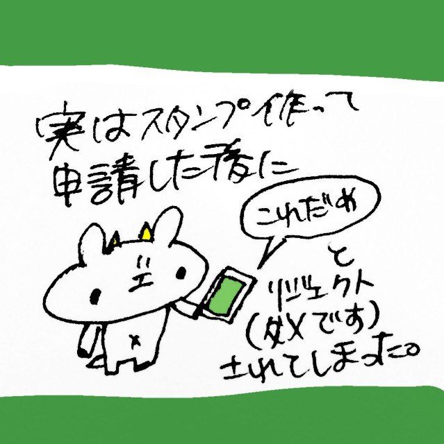 f:id:sushithunder:20180814121419j:image