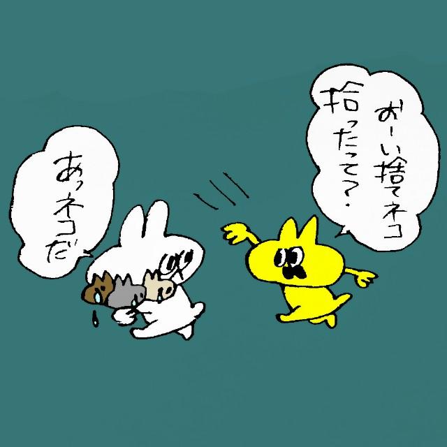 f:id:sushithunder:20180828211015j:image