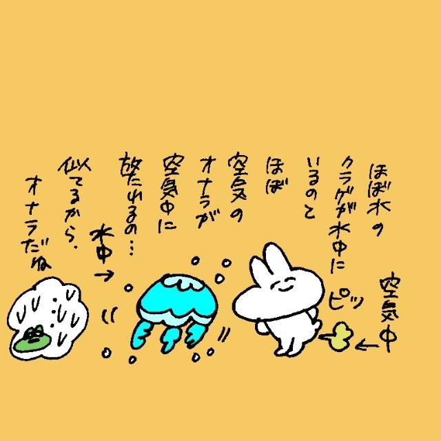 f:id:sushithunder:20180917181758j:image