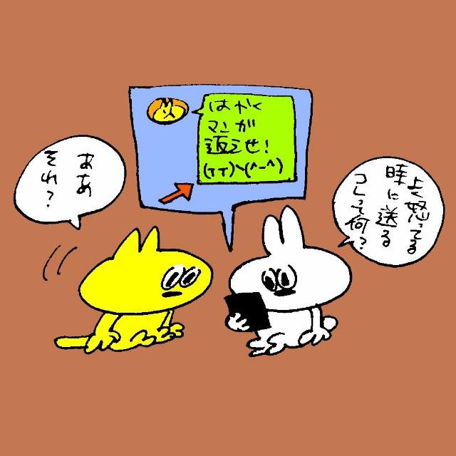 f:id:sushithunder:20180919073010j:image
