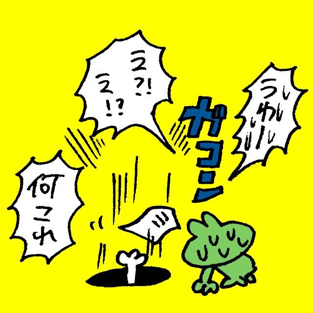 f:id:sushithunder:20180930183030j:image