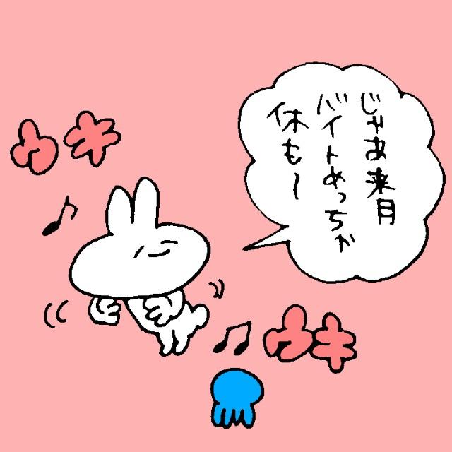 f:id:sushithunder:20181118190304j:image