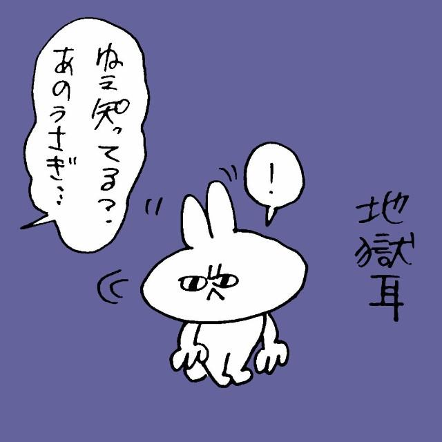 f:id:sushithunder:20181119191809j:image