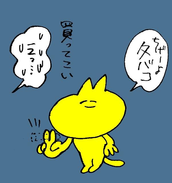 f:id:sushithunder:20181209191208j:image