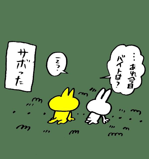 f:id:sushithunder:20181213074503j:image