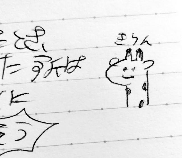 f:id:sushithunder:20181215202446j:image