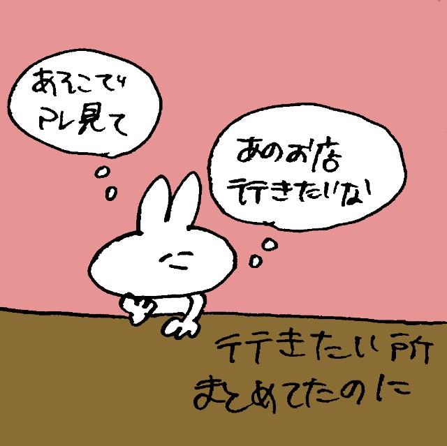 f:id:sushithunder:20181216194629j:image