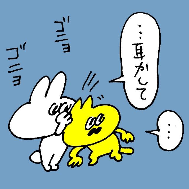 f:id:sushithunder:20181224204852j:image