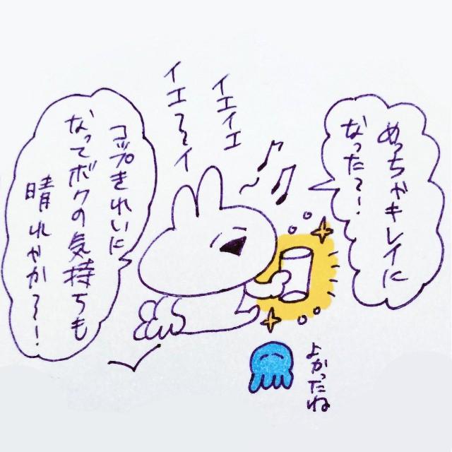 f:id:sushithunder:20190503230311j:image