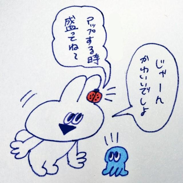 f:id:sushithunder:20190519215252j:image