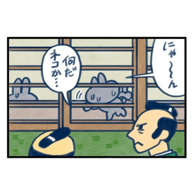 f:id:sushithunder:20200224165939j:image