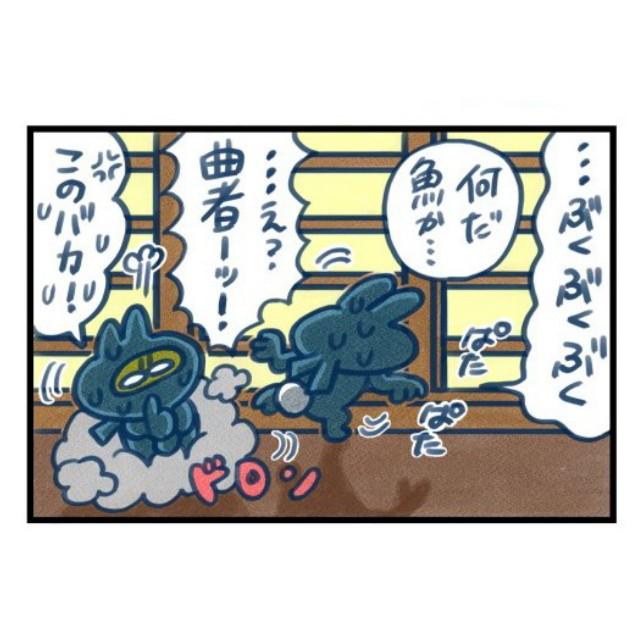 f:id:sushithunder:20200224165955j:image