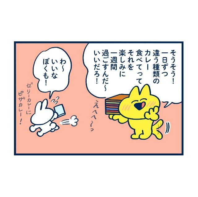 f:id:sushithunder:20200329193807j:image