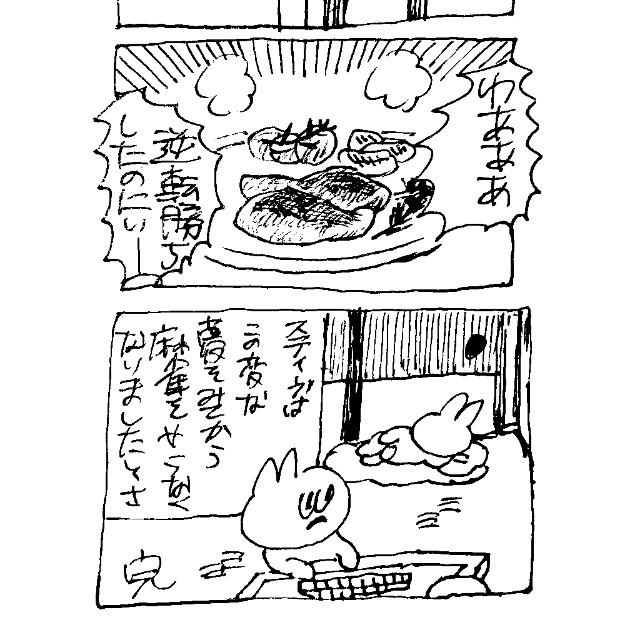 f:id:sushithunder:20210724154003j:image