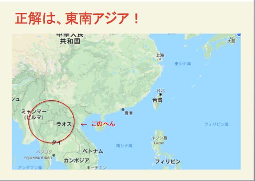 f:id:sushitomokai:20180815213811p:plain