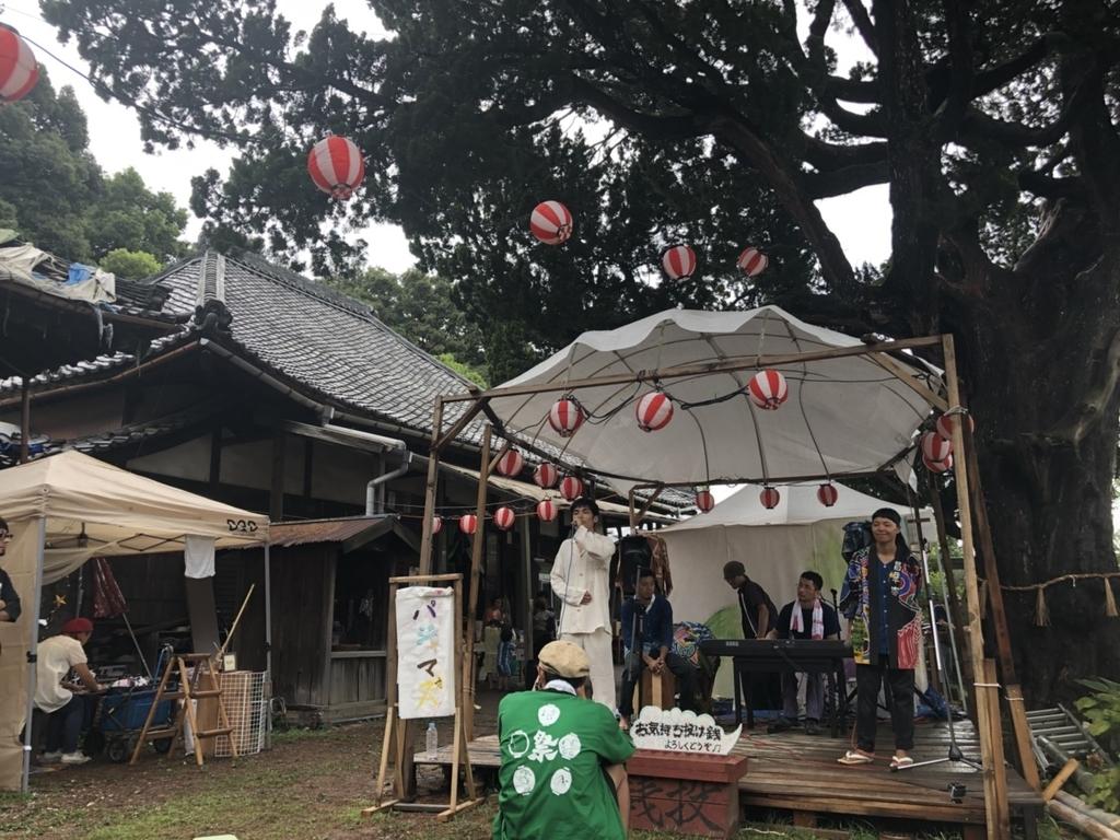 f:id:sushitomokai:20180903225603j:plain