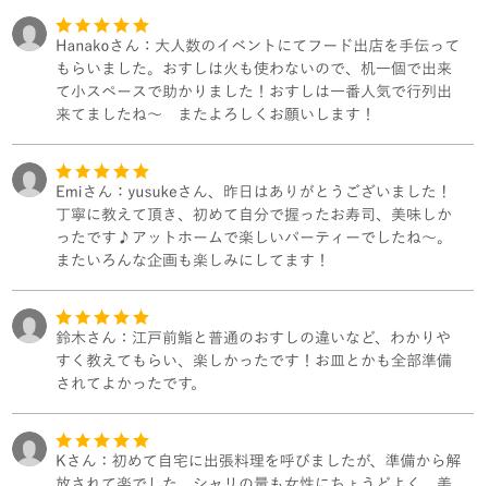 f:id:sushitomokai:20181003150819p:plain
