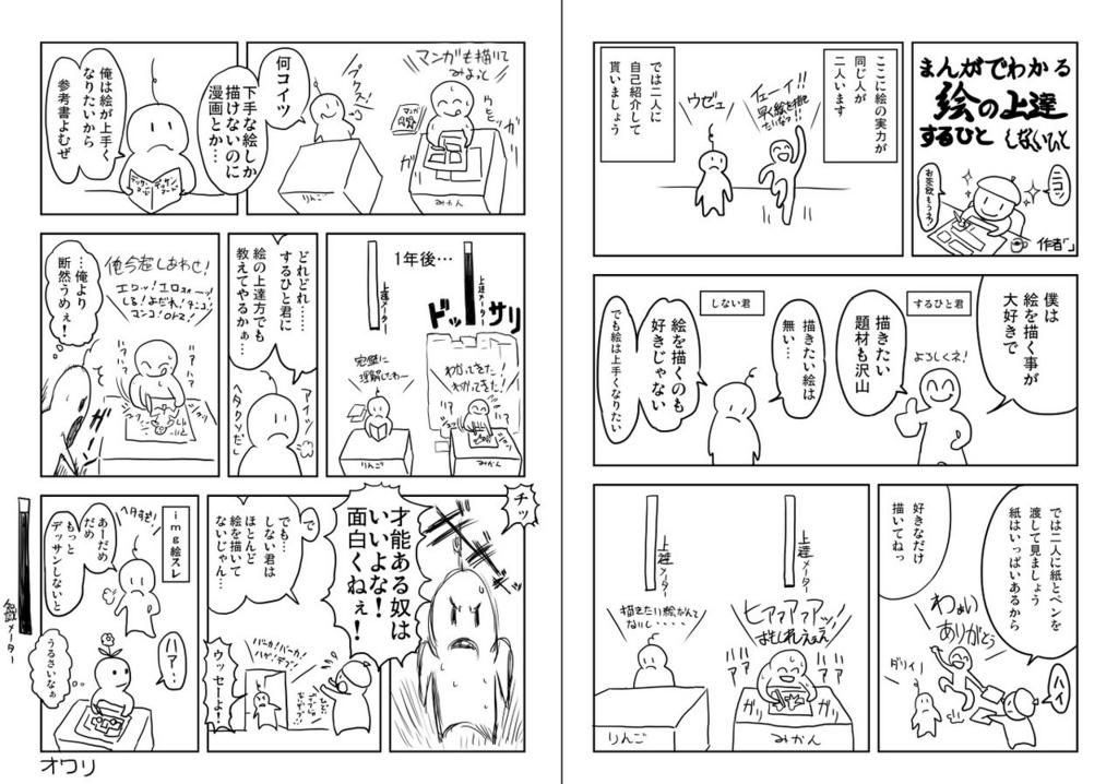 f:id:sushitounagi:20170224163825j:plain