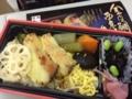 金目鯛の西京焼弁当