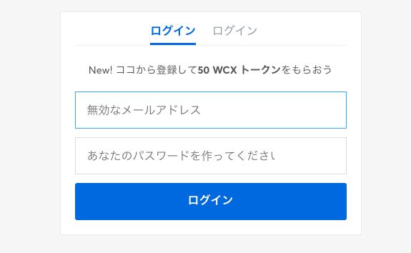 f:id:sushizuk1:20180112203126p:plain