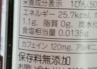 f:id:susi202:20210309092751j:plain