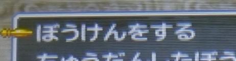 f:id:susi202:20210504001406j:plain