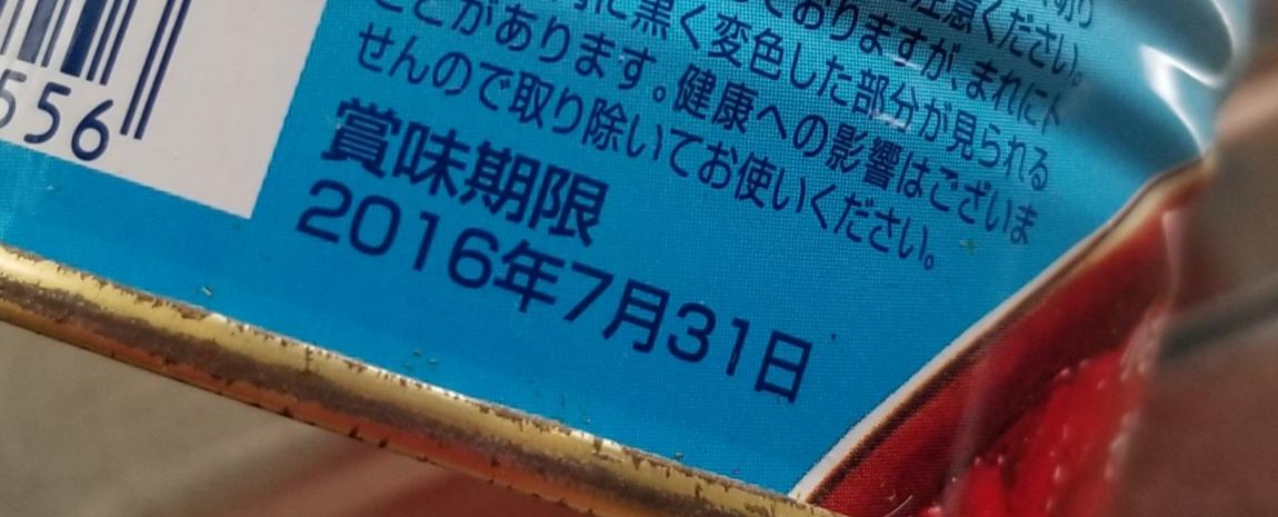 f:id:susi202:20210707163100j:plain