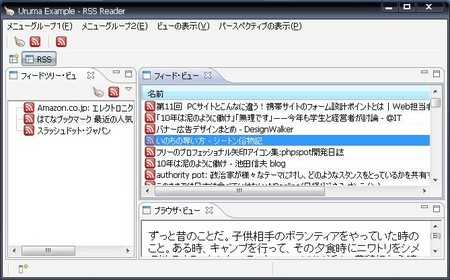 f:id:susie_y:20080529233309j:image