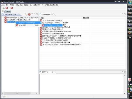 f:id:susie_y:20080530220836j:image