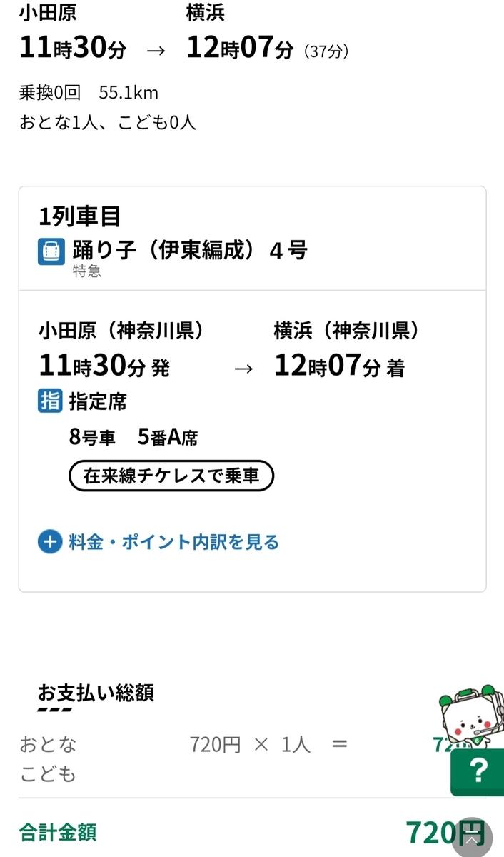 f:id:suso3135:20211011022004j:plain