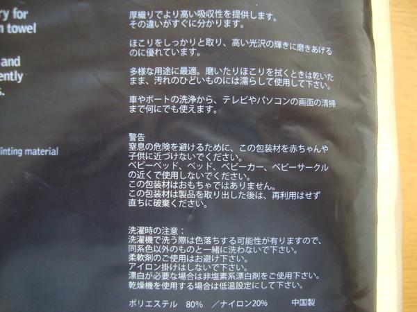 f:id:susume123:20201118145943j:plain