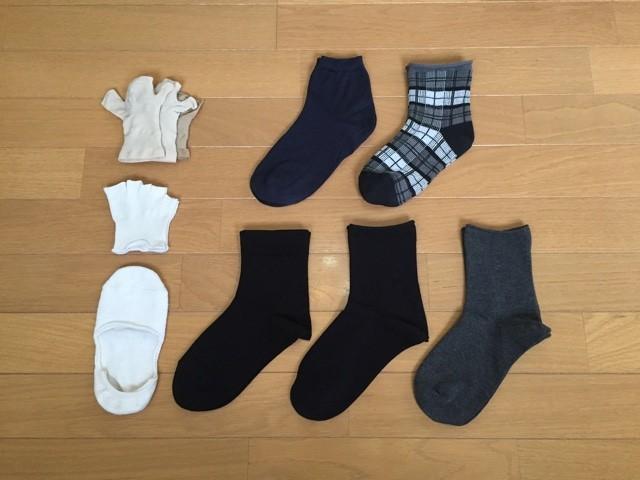 f:id:susumeko:20171129111434j:plain