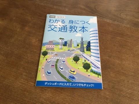 f:id:susumeko:20180125153410j:plain