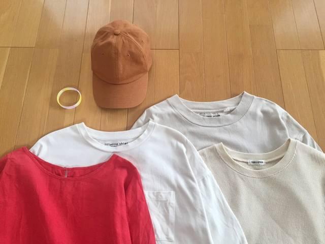 f:id:susumeko:20190909162906j:plain