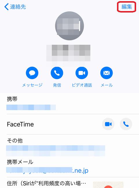 f:id:susumu1mm:20190319233443p:plain