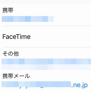 f:id:susumu1mm:20190320203708p:plain
