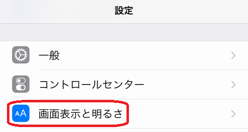 f:id:susumu1mm:20190322194008p:plain