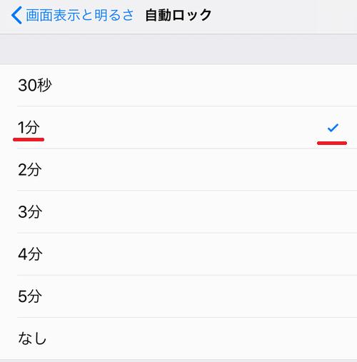 f:id:susumu1mm:20190322194148p:plain