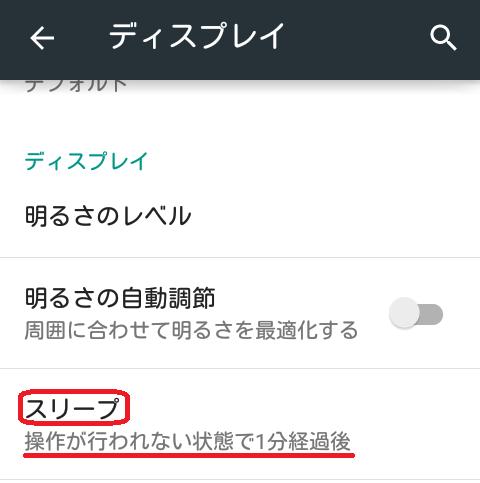 f:id:susumu1mm:20190322194447p:plain