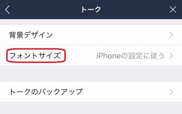 f:id:susumu1mm:20190323200130p:plain