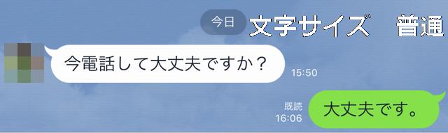 f:id:susumu1mm:20190323200938p:plain