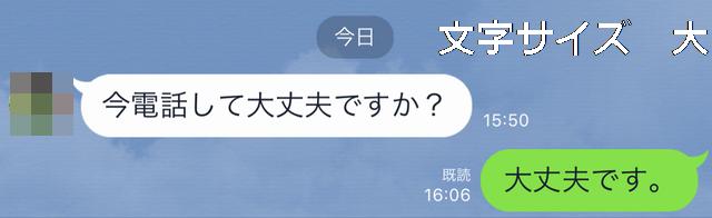 f:id:susumu1mm:20190323200955p:plain
