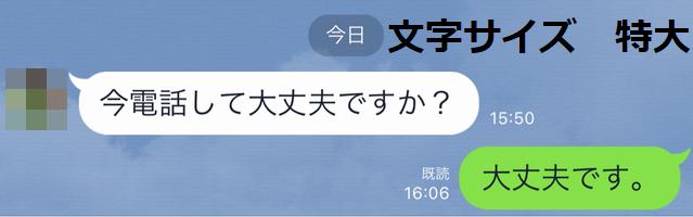f:id:susumu1mm:20190323201021p:plain