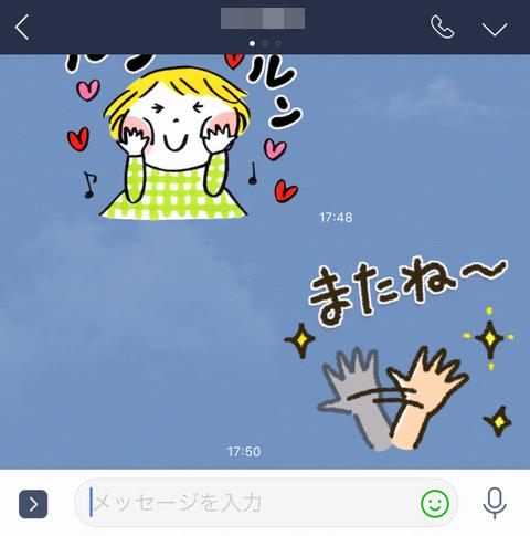 f:id:susumu1mm:20190324090544p:plain