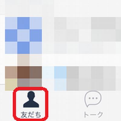 f:id:susumu1mm:20190328090330p:plain