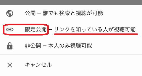 f:id:susumu1mm:20190404100434p:plain
