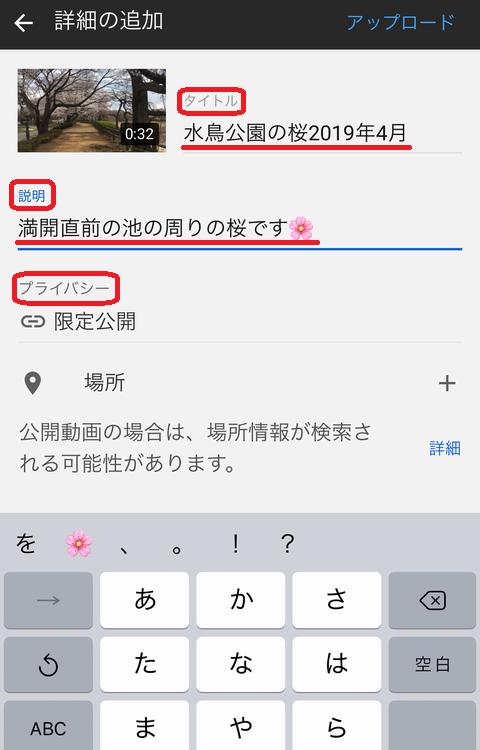f:id:susumu1mm:20190404101050p:plain