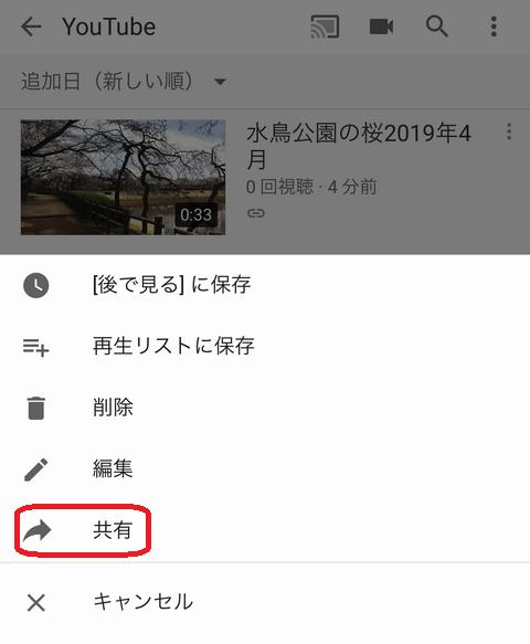 f:id:susumu1mm:20190404102832p:plain